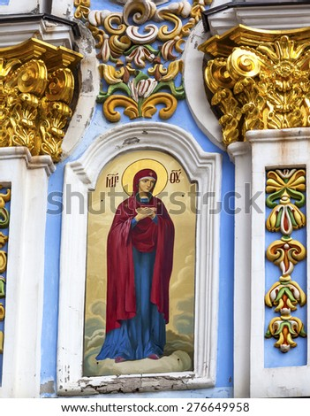Saint Michael Monastery Cathedral Saint Barbara Painting Facade  Stock photo © billperry