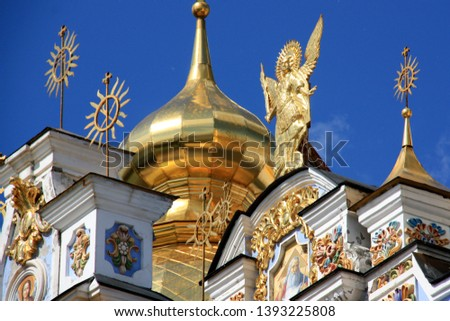 Saint Michael Golden Archangel Sculpture Facade Monastery Cathed Stock photo © billperry
