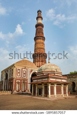 iszlám · minaret · közelkép · felső · mecset · kupola - stock fotó © meinzahn