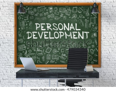 personal development concept doodle icons on chalkboard 3d render stock photo © tashatuvango