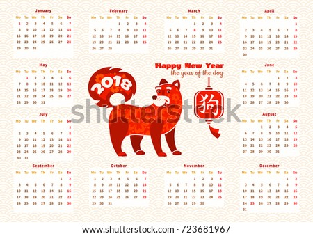 2018 year of yellow dog on Chinese calendar. Calendar grid month March. Yellow dog singing solo micr Stock photo © orensila