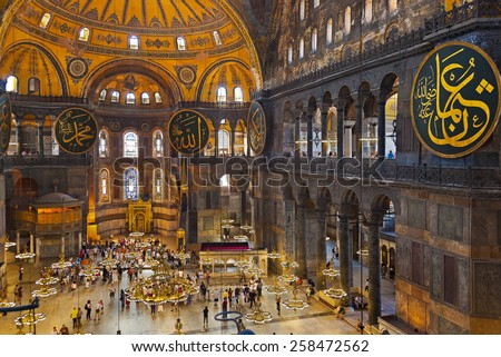 Hagia Sophia interior at Istanbul Turkey - architecture background Stock photo © artjazz