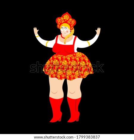 Rússia confuso oops russo feminino Foto stock © popaukropa