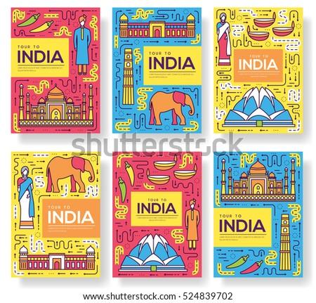 インド ベクトル パンフレット カード 薄い 行 ストックフォト © Linetale