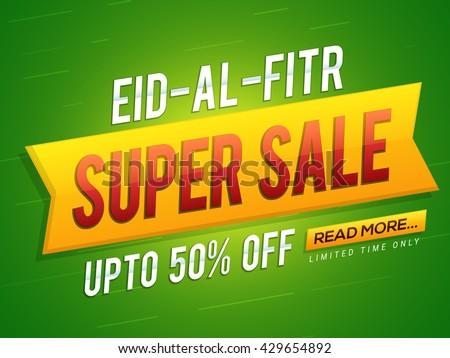 Stock fotó: Ramadán · vásár · szalag · vektor · ajánlat · címke