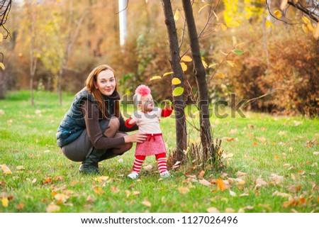 秋 · 肖像 · かわいい · ブロンド · 子 · 少女 - ストックフォト © dashapetrenko
