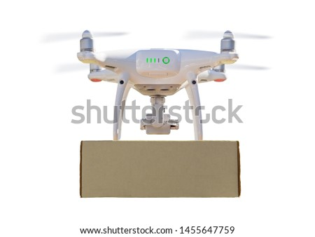 Back View of Unmanned Aircraft System (UAS) Quadcopter Drone Car Stock photo © feverpitch