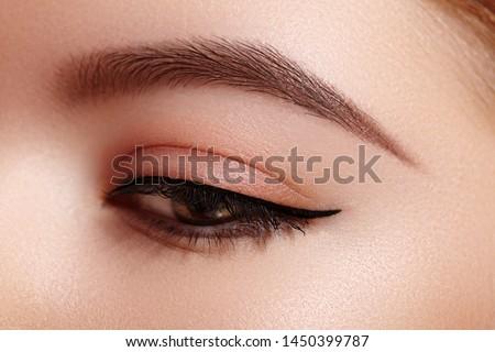 Сток-фото: Eye Makeup Closeup Macro Shot Of Fashion Eyes Visage Close Up Of Woman Eye With Beautiful Brown W