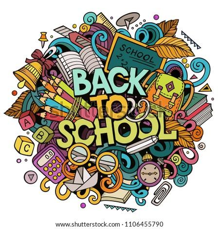 karikatür · sevimli · renkli · karalamalar · okul - stok fotoğraf © balabolka