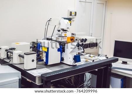 confocal optical laser scanning microscope for biological samples Stock photo © galitskaya
