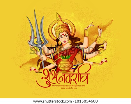 Godin gelukkig indian religieuze banner Stockfoto © vectomart