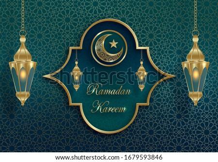 Mesquita lua estrelas elemento projeto ramadan Foto stock © taufik_al_amin