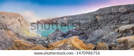 Panoramic shot of the Ijen volcano or Kawah Ijen on the Indonesian language. Famous volcano containi Stock photo © galitskaya