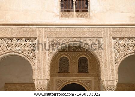 Alhambra Mexuar Courtyard Moorish Wall Designs Granada Andalusia Stock photo © billperry