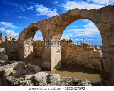 remains of antique column at kourion archaeological site cyprus limassol district stock photo © kirill_m