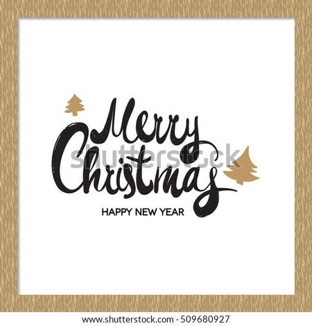 Neşeli Noel toplama vektör clipart Stok fotoğraf © JeksonGraphics