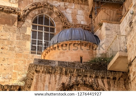 Jesus Christ Dome Crusader Church of the Holy Sepulchre Jerusale Stock photo © billperry