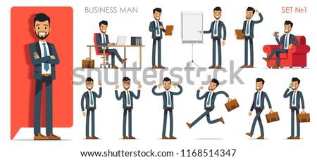 ビジネスマン アジア 文字 ベクトル セット 白 ストックフォト © NikoDzhi