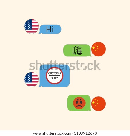 China, USA. Conflict caused by customs duties. China is not sati Stock photo © AisberG