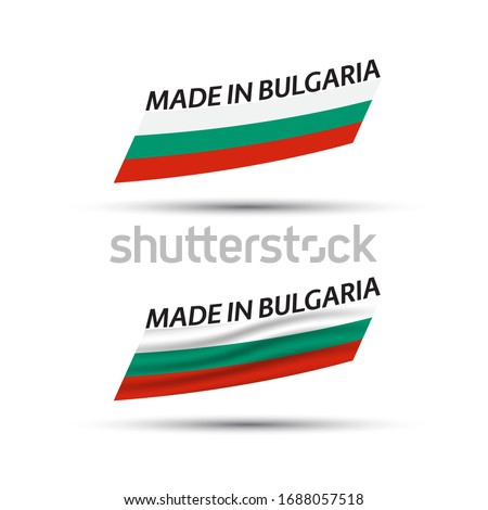 Modern vector Made in Bulgaria label isolated on white background, simple sticker with Bulgarian col stock photo © kurkalukas