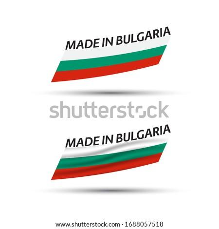 Modern vektor Bulgária címke izolált fehér Stock fotó © kurkalukas