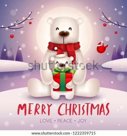 Polar Bear and baby cub under the moonlight in Christmas snow sc Stock photo © ori-artiste