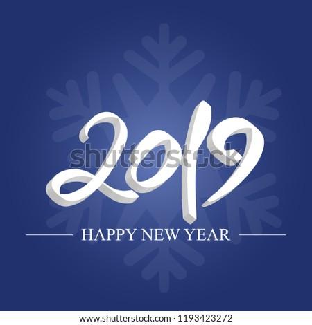 Golden ribbon Inscription Happy new year 2019 on blue background Stock photo © MarySan