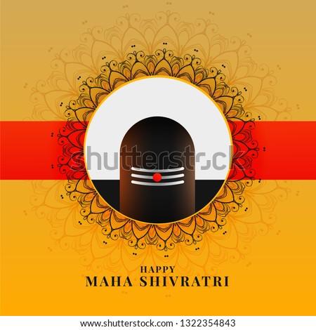 Shiva ídolo ilustração feliz projeto fundo Foto stock © SArts