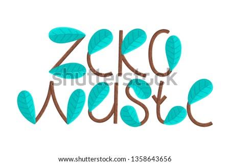 Zéro déchets lettres feuilles vertes décoratif Photo stock © user_10144511
