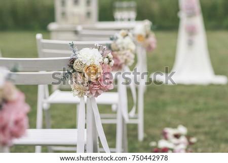 houten · boog · huwelijksceremonie · stoelen · partij · liefde - stockfoto © ruslanshramko