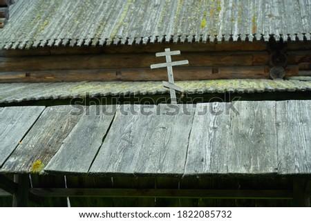 Grafsteen graf russisch soldaten brug Zwitserland Stockfoto © g215
