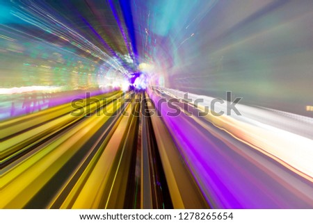 blue green rail abstract underground railway bund shanghai china stock photo © billperry