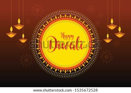 Diwali opknoping lamp festival viering kleurrijk Stockfoto © bharat