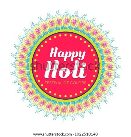 Belo folheto colorido modelo cartão vetor Foto stock © bharat