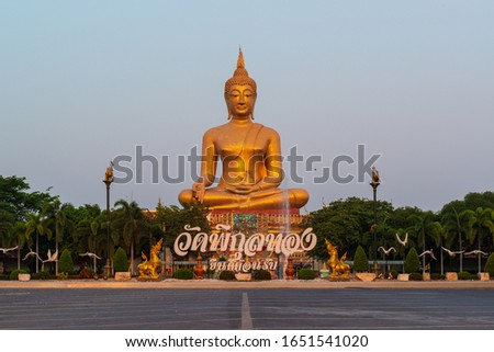 Golden Buddha statue sit  respectively in temple names 'Wat Phra Stock photo © FrameAngel