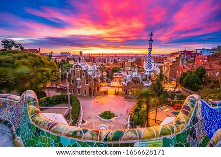 Барселона парка Восход красивой Blue Sky Сток-фото © frimufilms
