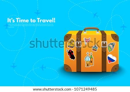 Россия · время · путешествия · путешествия · поездку · отпуск - Сток-фото © Leo_Edition
