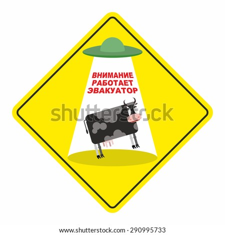 Road sign: yellow tow road sign. Parking is prohibited. Works br Stock photo © popaukropa