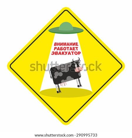 aviso · longe · assinar · vetor · eps · caminhão - foto stock © popaukropa