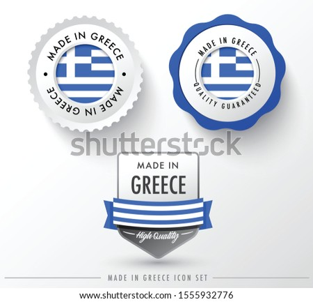 Modern vector Made in Greece label isolated on white background, simple sticker with Greek colors, p stock photo © kurkalukas
