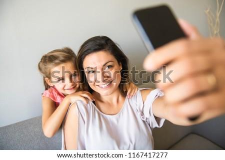 母親 娘 時間 ソファ 家族 ストックフォト © Lopolo