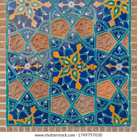 decorative tiles at facade of orbeliani sulphur baths building i stock photo © boggy