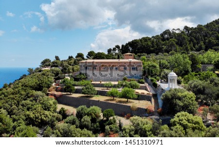 Stock photo: Aerial photo popular place for wedding venue old building exteri