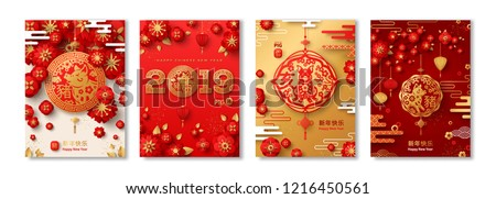 Chinese red lanterns for the Chinese New Year BANNER, LONG FORMAT Stock photo © galitskaya
