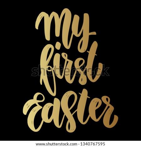 Enyém első húsvét kifejezés sötét dizájn elem Stock fotó © masay256