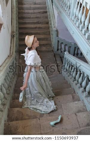 женщину подвенечное платье вниз лестницы город парка Сток-фото © ElenaBatkova