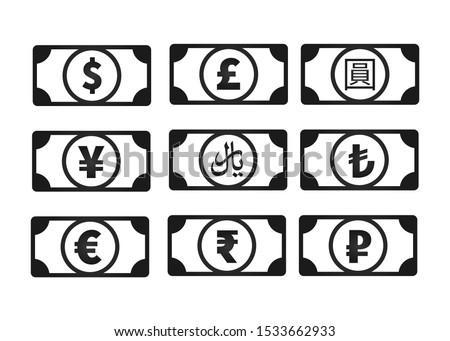 Ceny waluta znaki jak Dolar Zdjęcia stock © evgeny89
