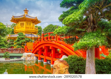 gouden · chinese · tuin · mijlpaal · Hong · Kong - stockfoto © cozyta