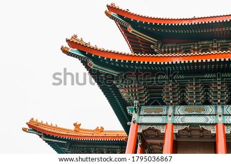 対称の モニュメンタル ゲート 入り口 宮殿 愛 ストックフォト © Klodien