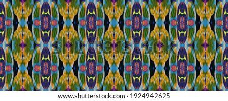 Sem costura retro horizontal moda padrão Foto stock © creative_stock